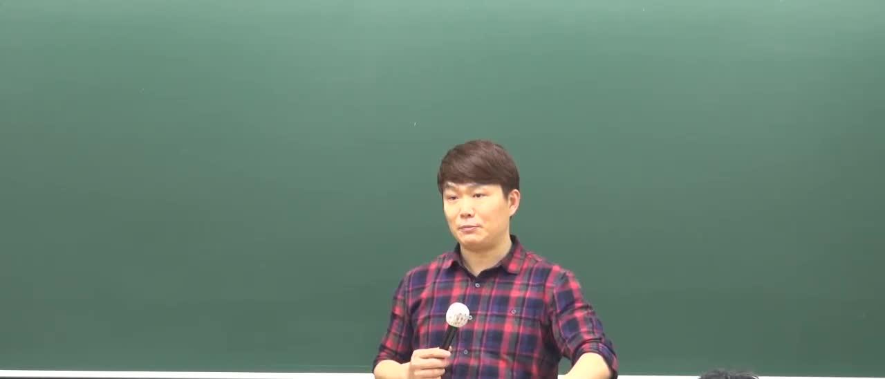 2017년 9급공무원 마무리특강 종합