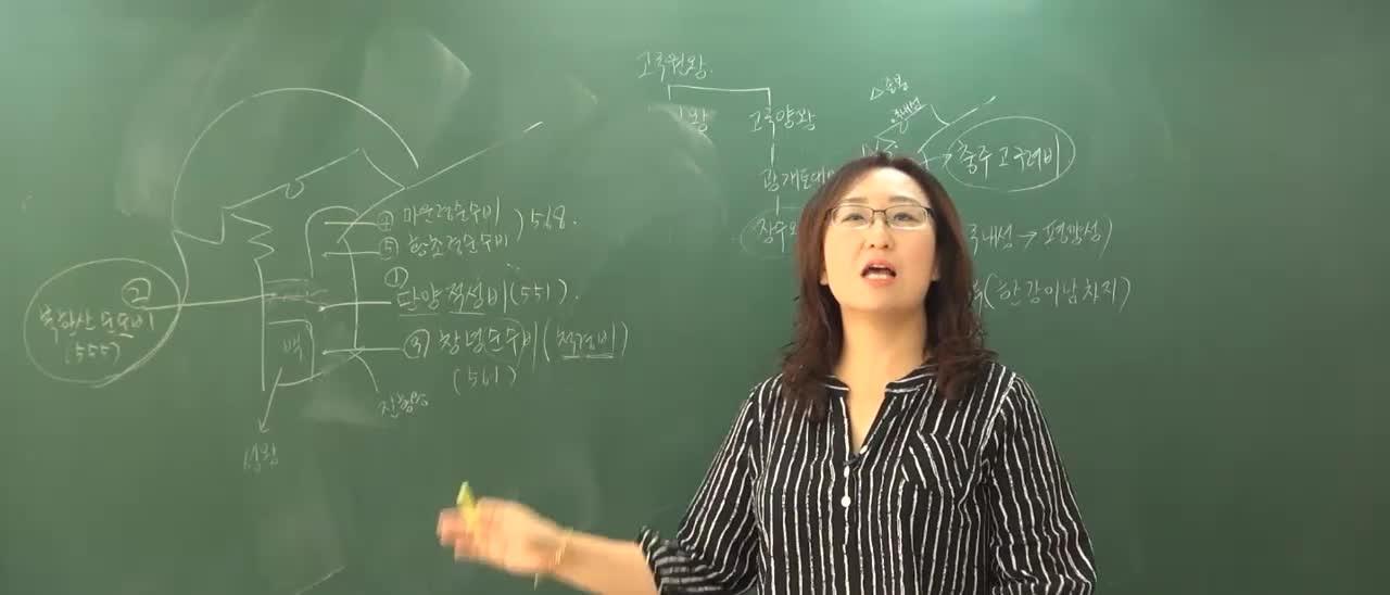 한국사 사료특강 1강 [사료 1~11번]