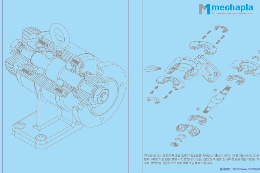 기계설계(산업)기사/일반기계기사 3D실기 모델링 도면 강좌