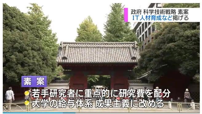 일본뉴스로 배우는 일본어(2018년 6월)