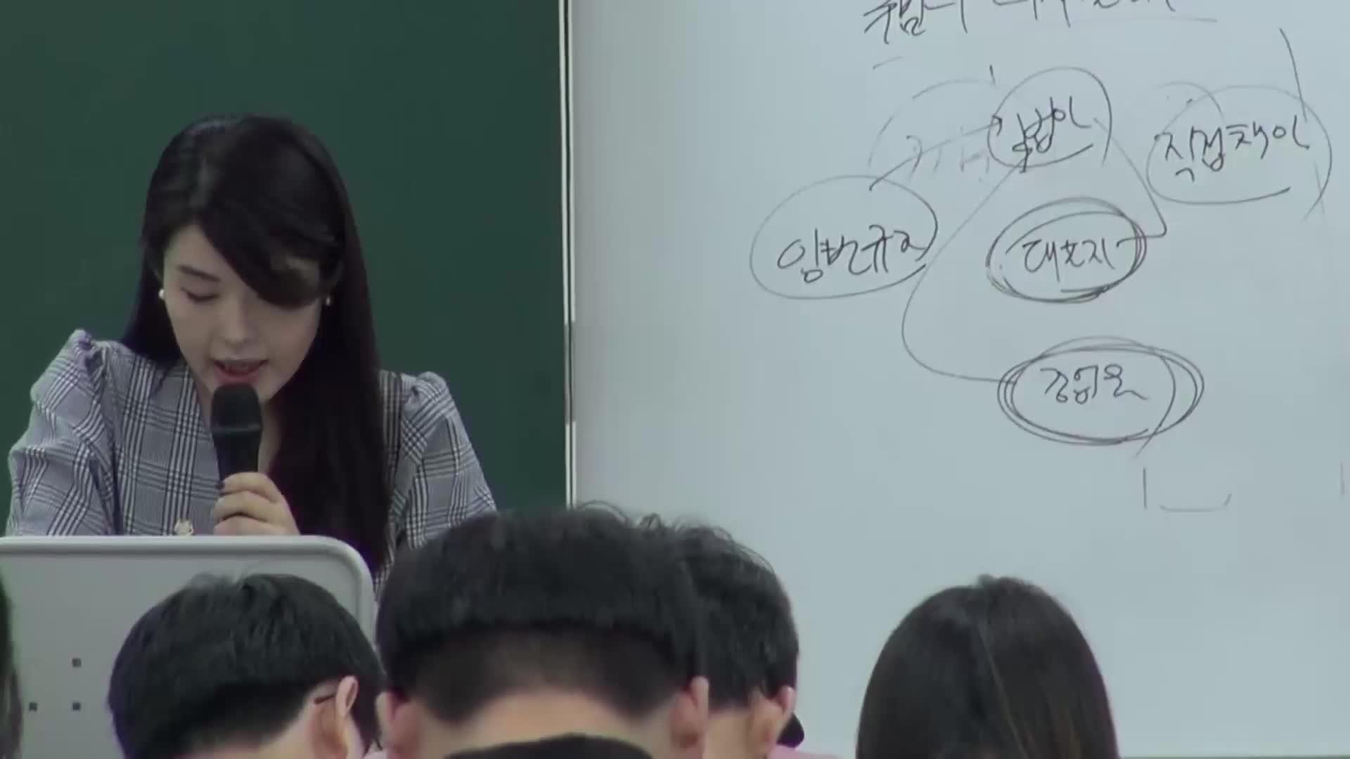 전현주변호사 2018년 8월 부산대학교 로스쿨(법학전문대학원) 최신5개년 형사법[형법(+특별법)+형소법] 판례특강!!