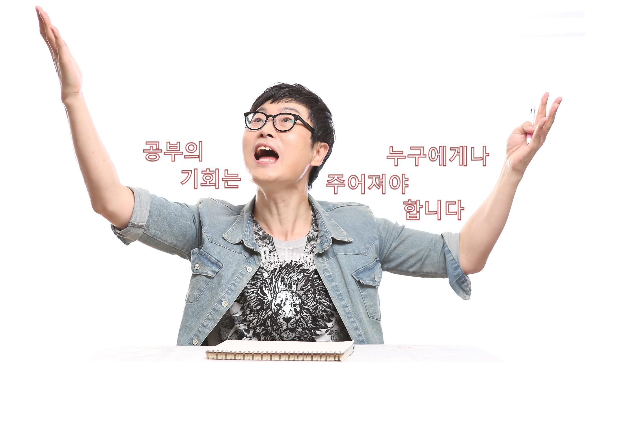 토익 필수 어휘 Vol. 2