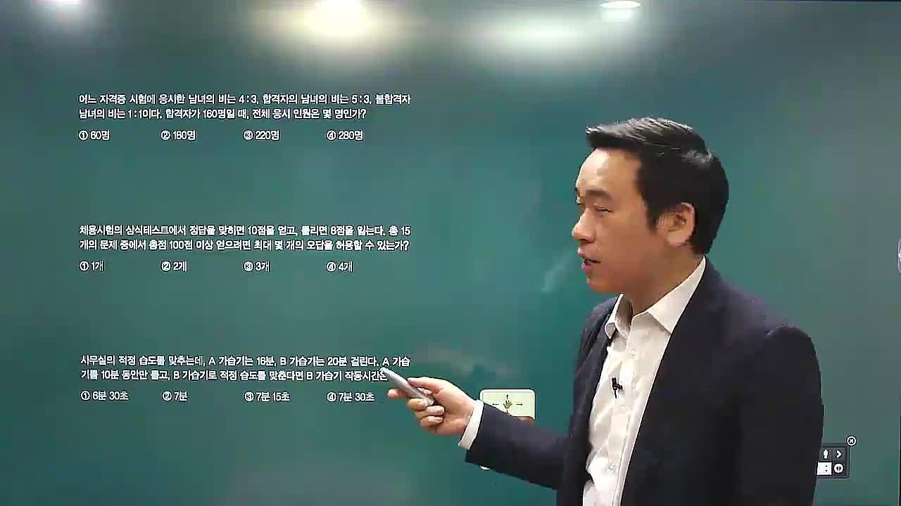 2019 상반기 한국수자원공사 NCS 직업기초능력평가