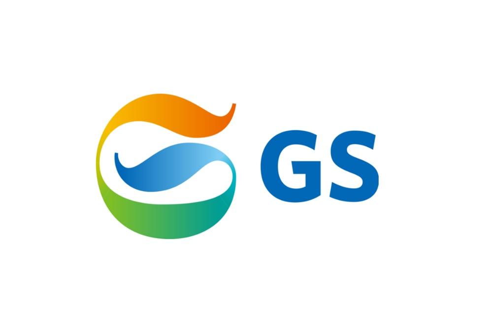 2018 하반기 GS그룹 적성검사 직무능력시험