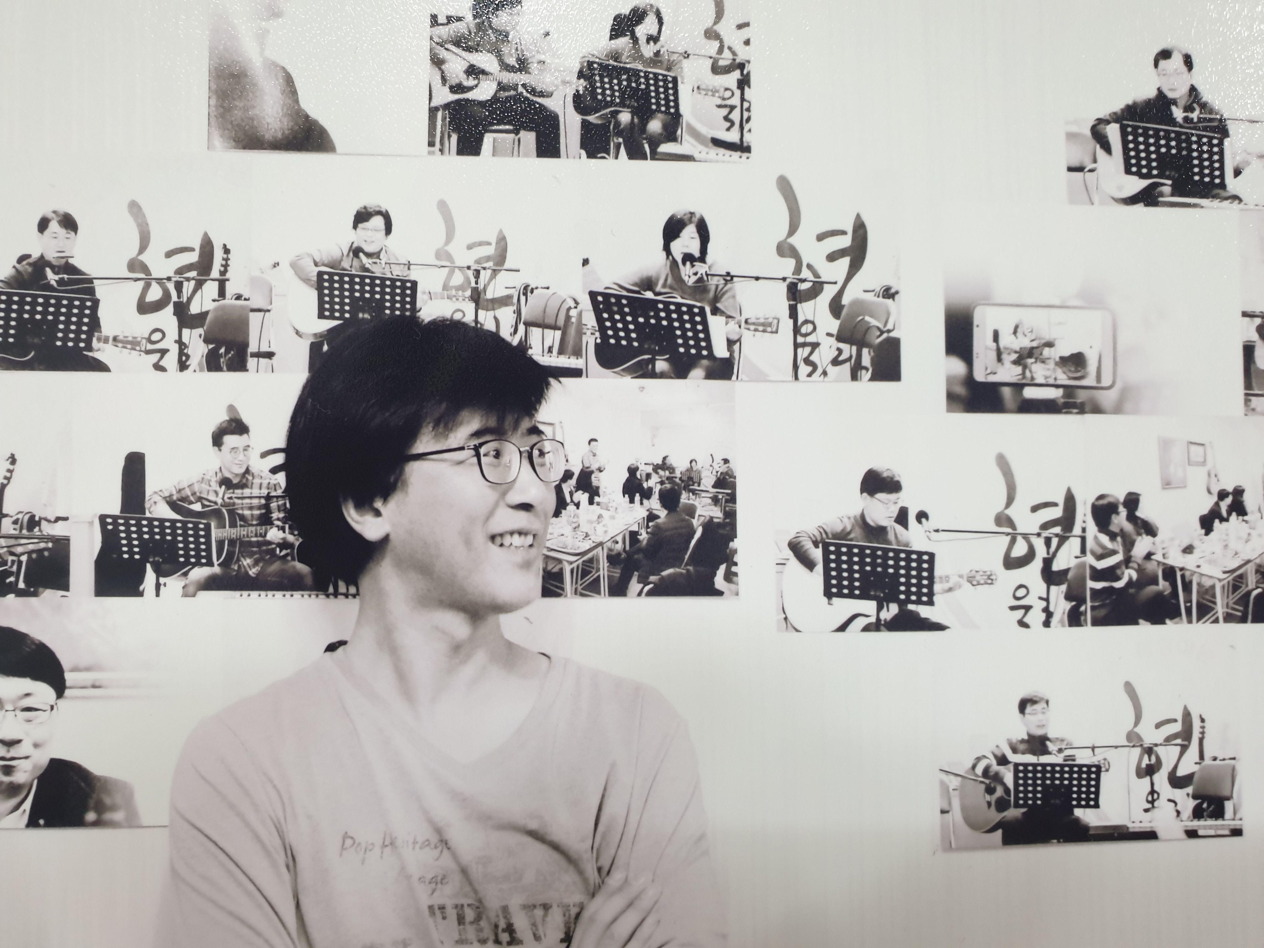 류쌤의 기타의 정석 고급 9