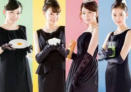 일본드라마로 배우는 일본어 - 언젠가 티파니에서 아침을 6화