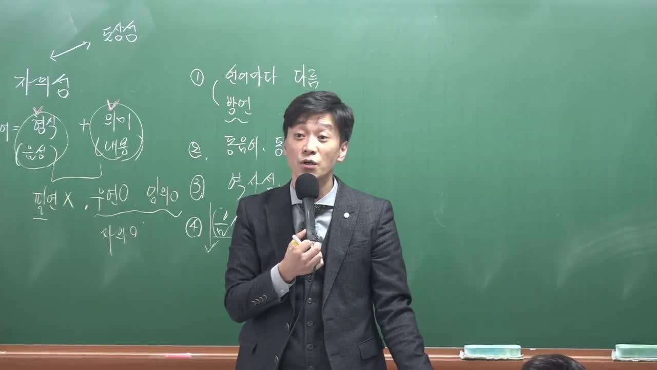2019_7급 공무원 하이패스(6개월 수강반)