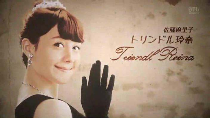 일본드라마로 배우는 일본어 - 언젠가 티파니에서 아침을 7화