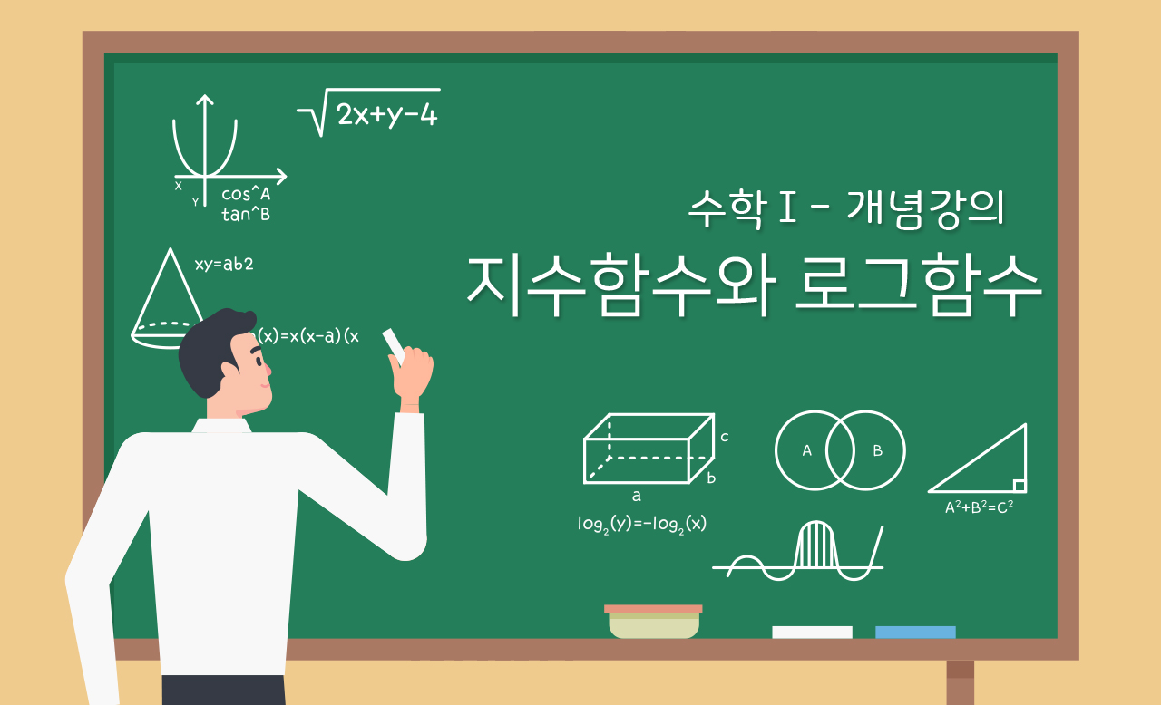 [고2]1학기 중간고사 패키지