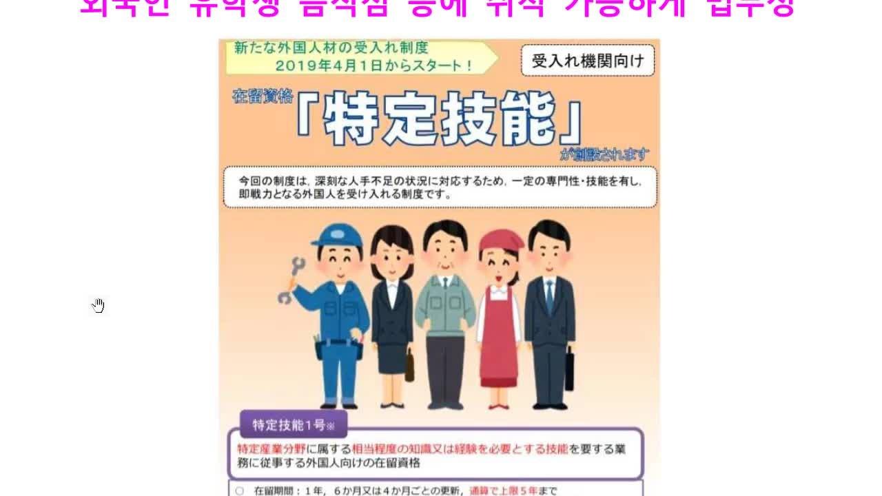 일본뉴스로 배우는 일본어 청해 독해 2019년 6월