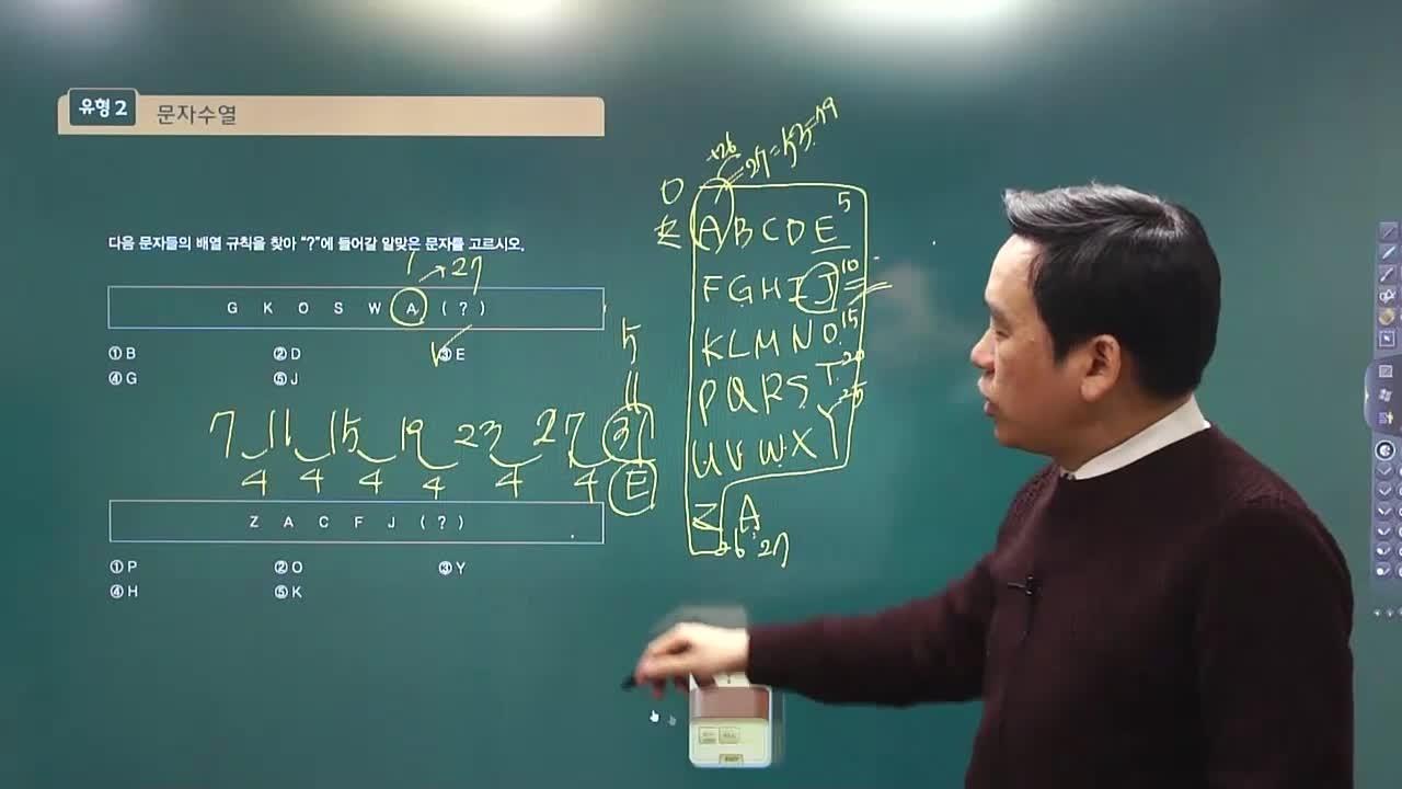 [진짜기출] 2019 하반기 지역농협 6급 NCS 직무능력평가