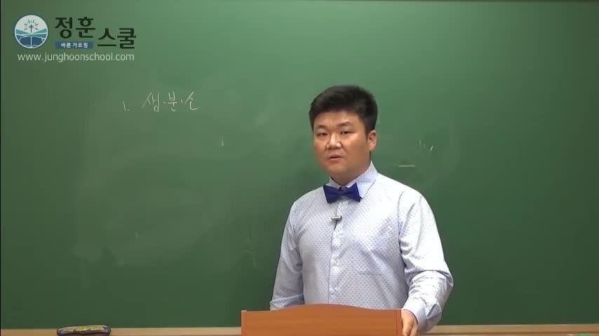 [단과]박정훈교수의 사회복지사1급_지역사회복지론(사회복지실천)