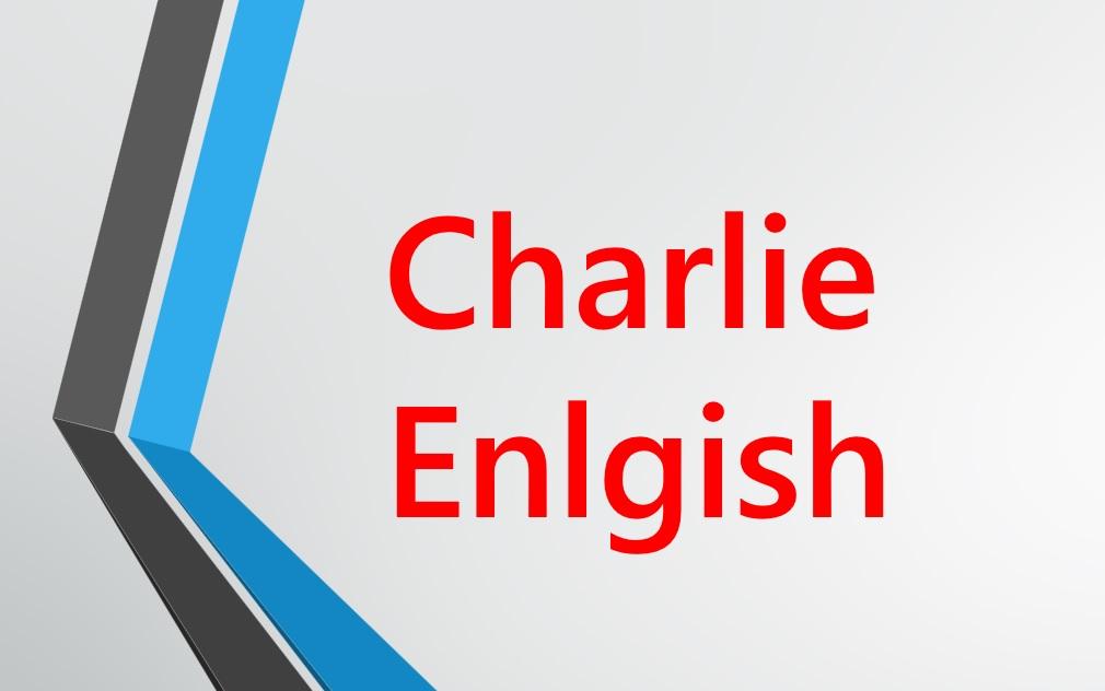찰리브라운 영어